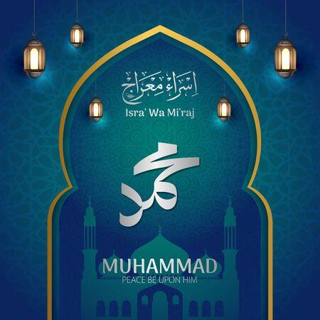 Isra Miraj Islamic Celebration 03