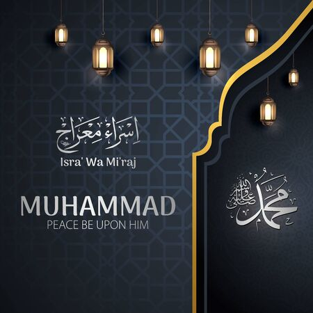Isra Miraj Celebration 01