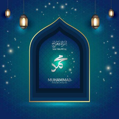 Isra Miraj Celebration Vector 04