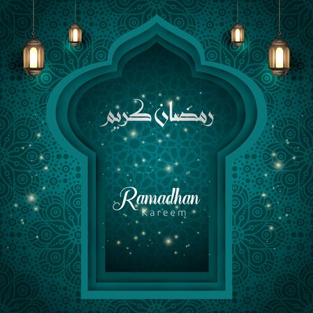Ramadan Kareem green night background vector