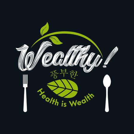 Wealthy-Healthy is Wealth. Restaurant design