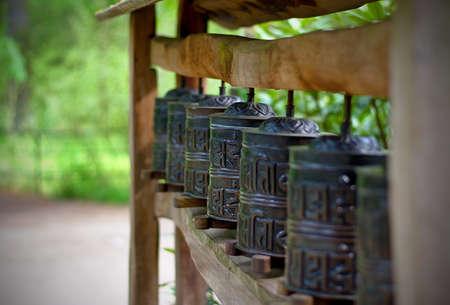 japan bell