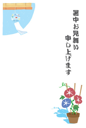 Japanese late summer greeting card of morning glory late summer japanese late summer greeting card of morning glory m4hsunfo