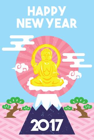 new year card 向量圖像