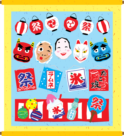 Japanese festival icon set