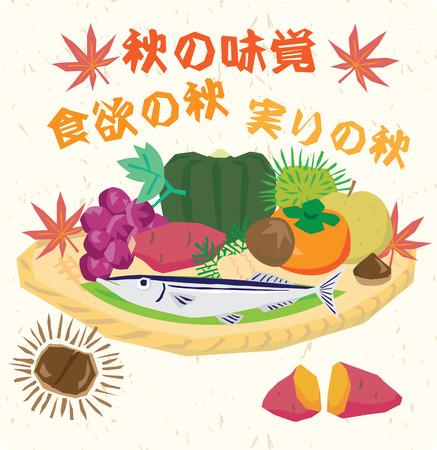 saury, grape, pumpkin, mushroom, persimmon, pear, chestnuts, sweet potato, icon set