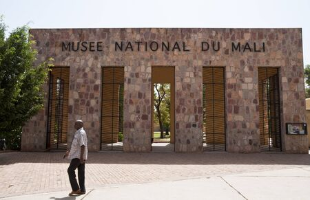 Bamako, Mali - February 17, 2012: The National Museum of Mali in Bamako