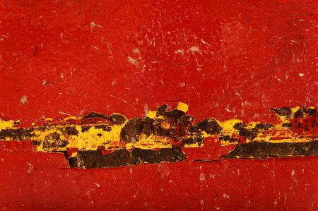Grungy and rusty red background Stock Photo - 15073199