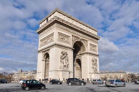 Arc de Triomphe: The Arc de Triomphe in Paris