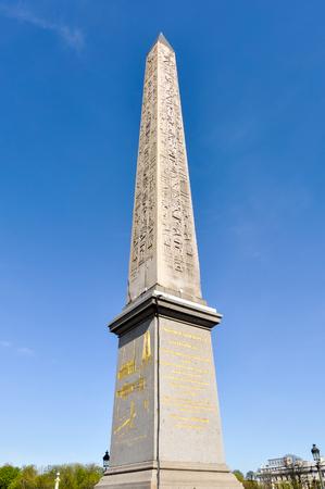obelisk stone: The Luxor Obelisk in Paris, France Stock Photo
