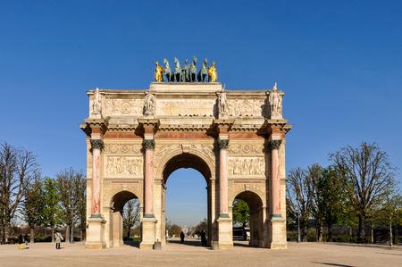 carrousel: The Arc de Triomphe du Carrousel in Paris, France