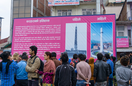 quake: KATHMANDU, NEPAL - APRIL 26, 2015: The Dharhara tower was destroyed by the 1934 earthquake and rebuild. This board shows the before and after 34 quake. After the major earthquake on 25 April 2015 it has one more time collapsed.