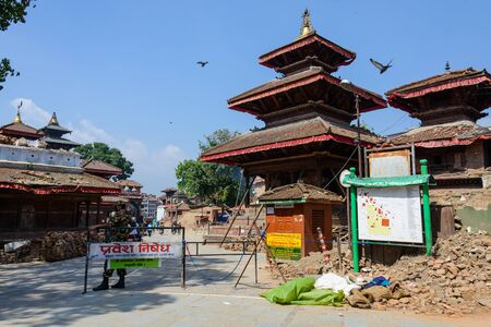 quake: KATHMANDU NEPAL  MAY 14 2015: Durbar Square a UNESCO World Heritage Site is partially destroyed after two major earthquakes hit Nepal in the past weeks. Editorial