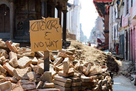 no way: KATHMANDU NEPAL  MAY 14 2015: No way sign at Durbar Square a UNESCO World Heritage Site.