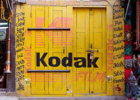 kodak: BHAKTAPUR, NEPAL - NOVEMBER 15, 2015: Kodak sign painted on shut a photography studio