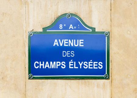 champs: Avenue des Champs Elyses street sign in Paris, France Stock Photo
