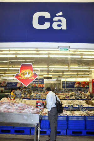 HO CHI MINH CITY, VIETNAM - OCTOBER 8, 2013: Many kinds of fish are for sale in a modern supermarket in Vietnam