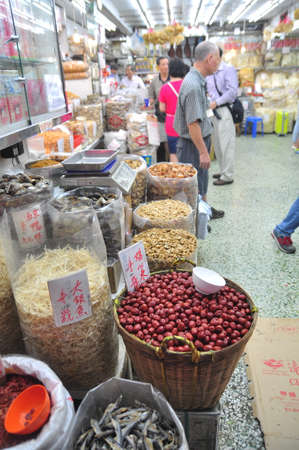 healing with chi: Hong Kong, China - September 7, 2015: A dried food booth on the street of Hong Kong Editorial