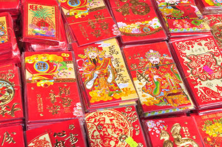 laterns: Nha Trang, Vietnam - February 7, 2016: Red lanterns, envelopes and lucky items are for sale in the lunar new year on the street of Vietnam