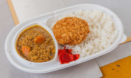 rajma: Mince cutlet curry with fried tempura, chili and plain rice in bento box