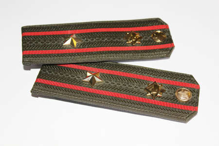 Epaulettes officer of the Russian army