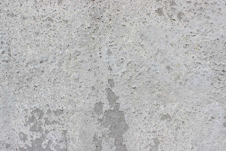 Beautiful concrete wall, background texture, modern gray 免版税图像