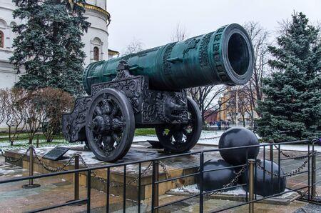 Tsar-pushka  King Cannon  in Kremlin, Moscow, Russia photo