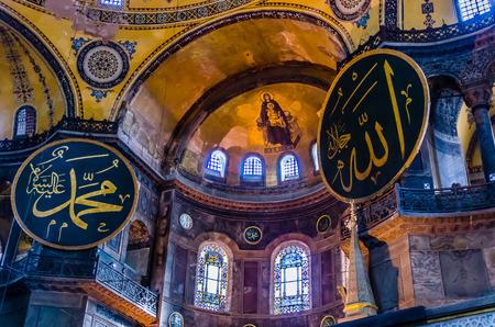 aya: Interior view in Aya Sofia temple in Istanbul, Turkey Editorial