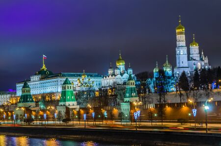 Night view on Kremlin castle in Moscow, Russia photo
