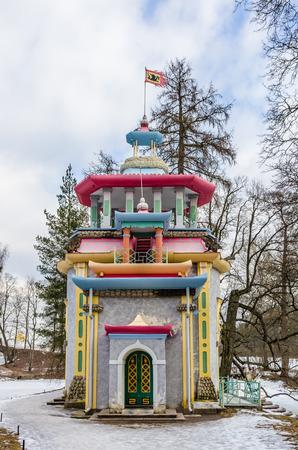 tsarskoye: Day view on Chinese Pavilion in Catherine Park in Tsarskoye Selo (Pushkin), Russia