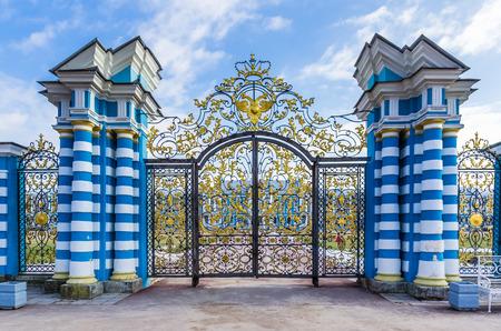 tsarskoye: View on gate of Catherine Palace in Tsarskoye Selo (Pushkin) Editorial
