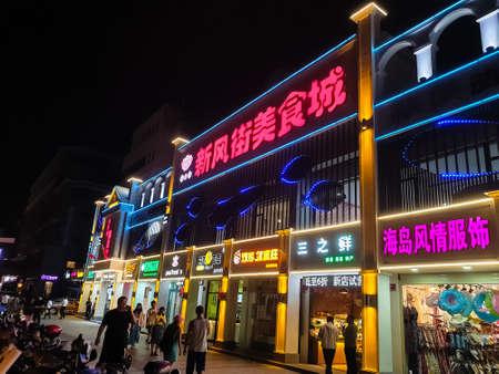 SANYA, HAINAN, CHINA - OCTOBER 10: Night street cityscape view at October 10, 2019 in Sanya, Hainan, China