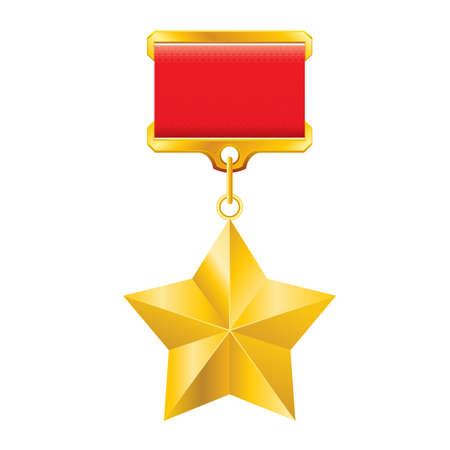 military history: Hero of the Soviet Union gold star award. Illustration on white Illustration