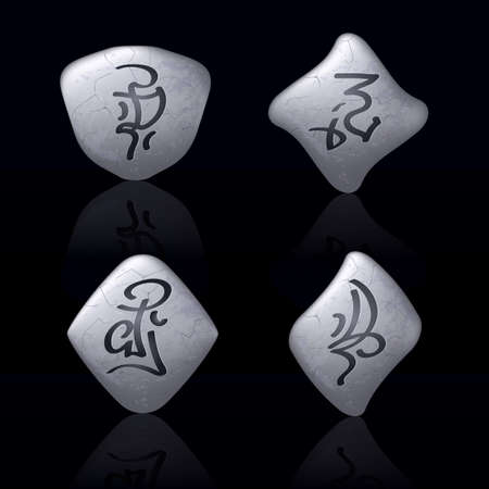 Runic Stones with Magical Spells. Set number Four on black Vector
