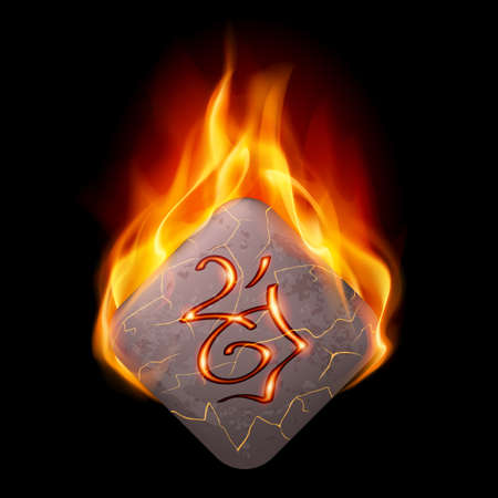Burning rune stone with magical spells. Number One on black Vector