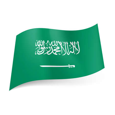 National flag of Saudi Arabia: white inscription in Arabic with sword under it on green background.  Vector