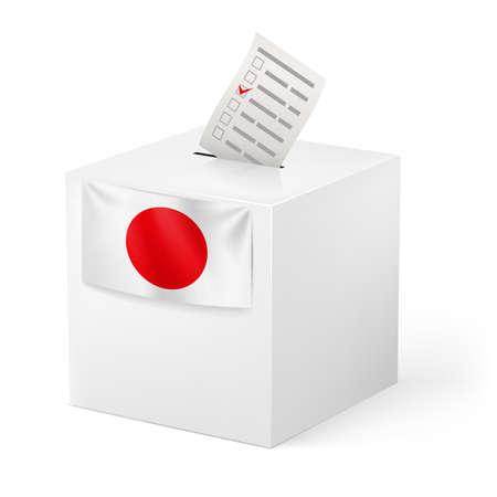 democracia: Elecciones en Japón: urnas con papel expresando aislados sobre fondo blanco.