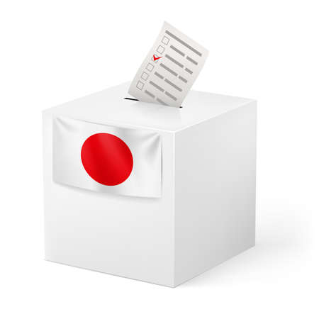Election in Japan: ballot box with voicing paper isolated on white background. Stock Vector - 21943862