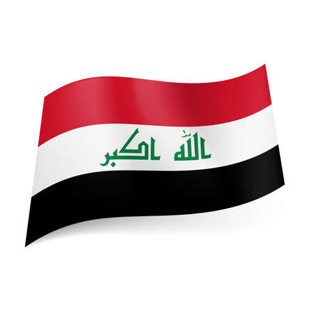 balck: National flag of Iraq: red, white and balck horizontal stripes with arabic inscription on central band