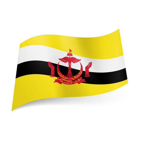 brunei: National flag of Brunei  white and black stripes with red emblem on yellow background