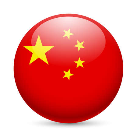 round icons: Flag of China as round glossy icon. Button with Chinese flag