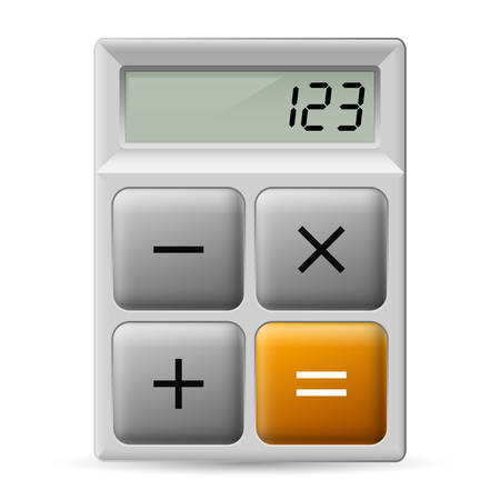 Simple white calculator icon with four buttons. Vector