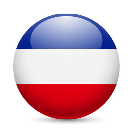 ex: Flag of Yugoslavia as round glossy icon. Button with Yugoslavian flag