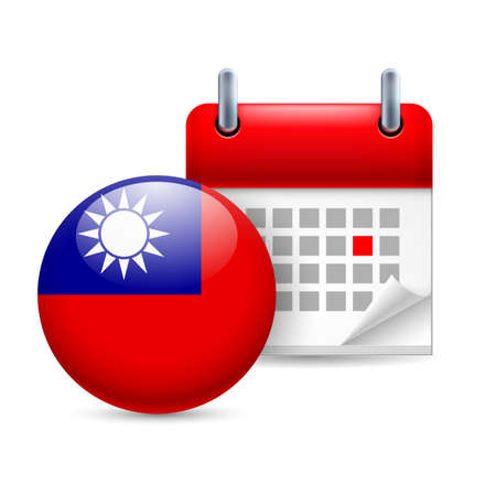 taiwanese: Calendar and round Taiwanese flag icon. National holiday in Taiwan