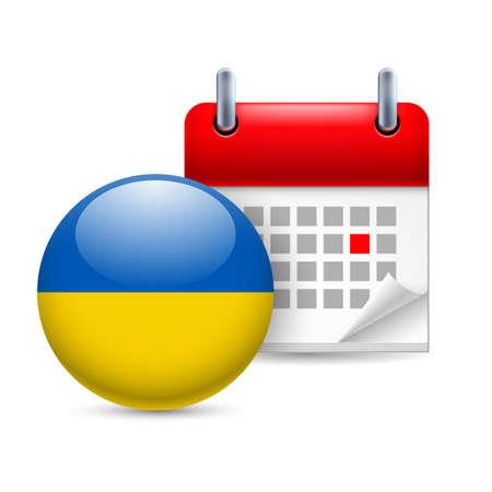 ukrainian flag: Calendar and round Ukrainian flag icon. National holiday in Ukraine Illustration
