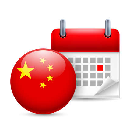 Calendar and round Chinese flag icon. National holiday in China Vector