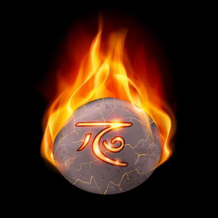 rune: Round stone with magic rune in orange flame Illustration