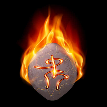burning letter: Ancient stone with magic rune burning in orange flame