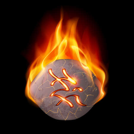 wizardry: Rough and cracked stone with magic rune in orange flame Illustration