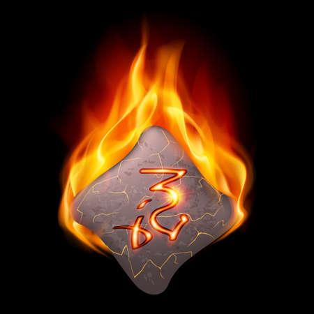 rune: Mysterious stone with magic rune burning in orange flame
